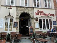 gebäude globushof hamburg